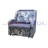 Кресло компьютерное ПРЕМЬЕР 5-Н ткань
