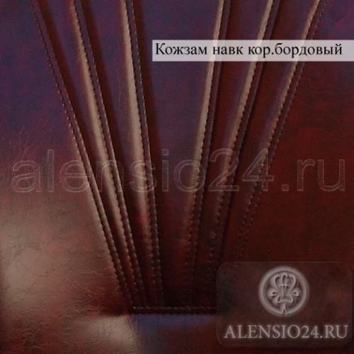Диван-мини Галла 105 ткань 1кат.