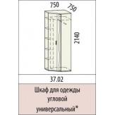 Тумба КИОТО 5 ящиков м.432
