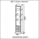 Тумба прикроватная Эдем-5 Венге/дуб млечный