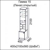 Кровать Лагуна-5 1600*2000 Венге/дуб
