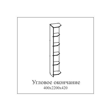 Шкаф 3-х ств.распашной ПЕГАС-3