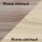 """Шкаф-пенал для книг """"PINK"""" ИД 01.142а"""