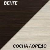 Полка навесная П-4 ГЕОГРАФИЯ