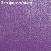 Диван-книжка КОНСУЛ