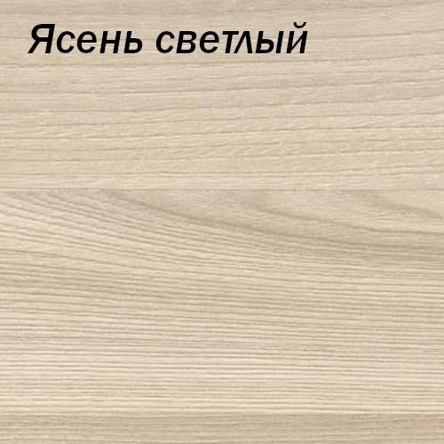 Кровать Софа ЭКО-9