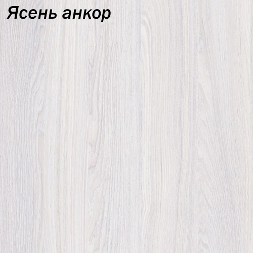 "Стол журнальный ""Барон 1"""
