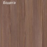 "Стол журнальный ""Барон 2"""