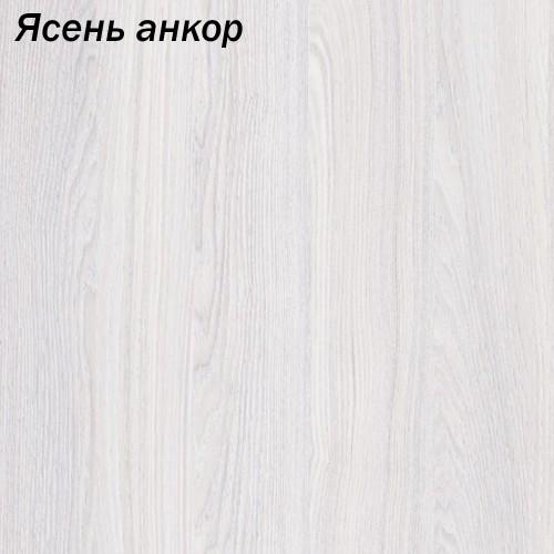 "Стол журнальный ""Барон 3"""