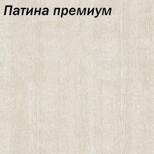 "Стол-тумба ""БРИЗ"""
