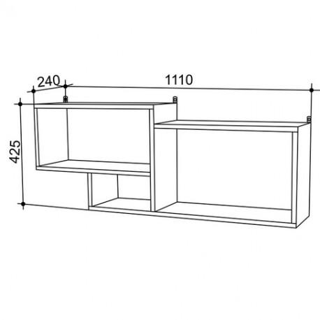 Гарнитур кухонный 2100мм в рамке