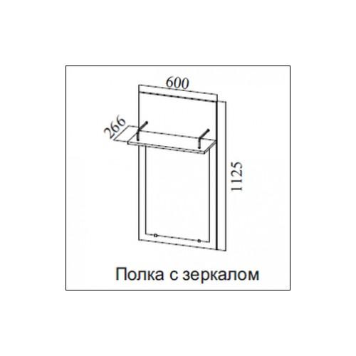 Кресло руководителя ФОРТУНА 5 (062)