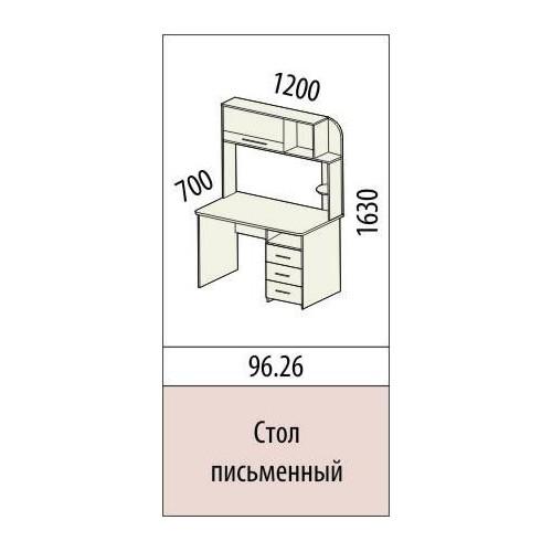 Горка АЛЛЕГРО вариант №4 венге linum/дуб + Шкаф