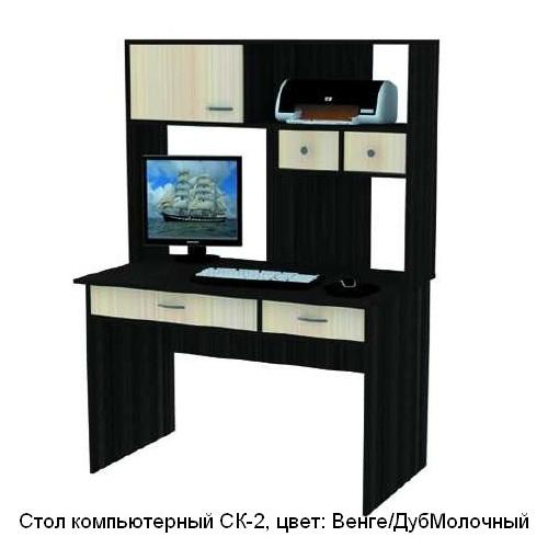 Горка АЛЛЕГРО вариант №6 венге linum/дуб Белфорт