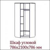 """Вставка комбинированная """"Браво"""" ИД 10.08"""