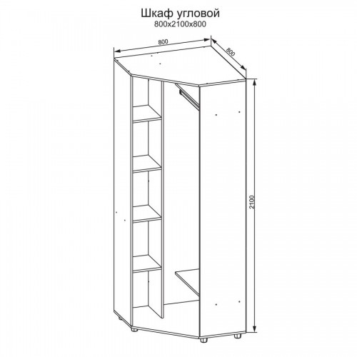 Шкаф угловой ФАНТАЗИЯ ШУ