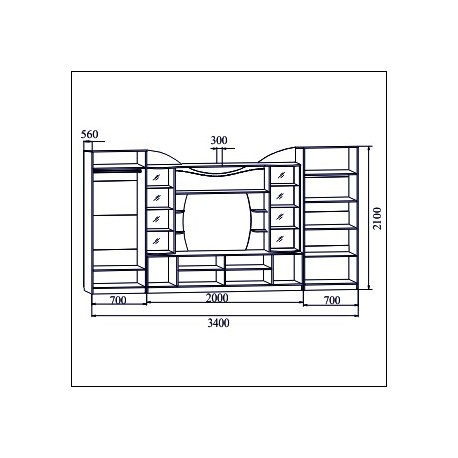 Гарнитур кухонный ЛДСП 2.4м