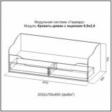 """Кровать """"НИКОЛЬ"""" 1600 Кр68"""