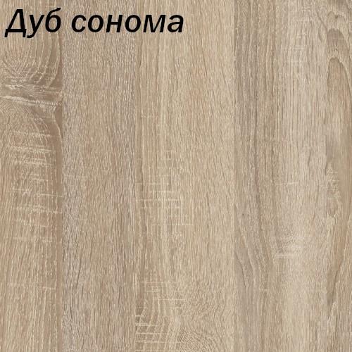 Шкаф распашной №10 1800 с ящиками