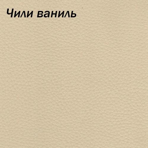 Горка ВЕНЕРА