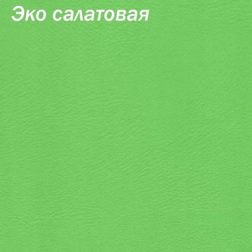 """Диван-книжка """"АЛИСА-2"""""""