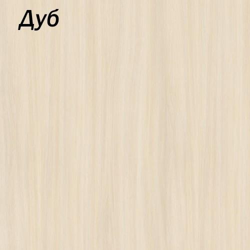 Софа АЛИСА Белый/крем