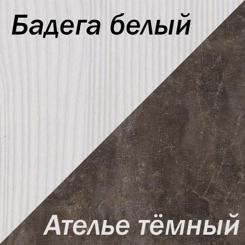 Гостиная ВЕГАС