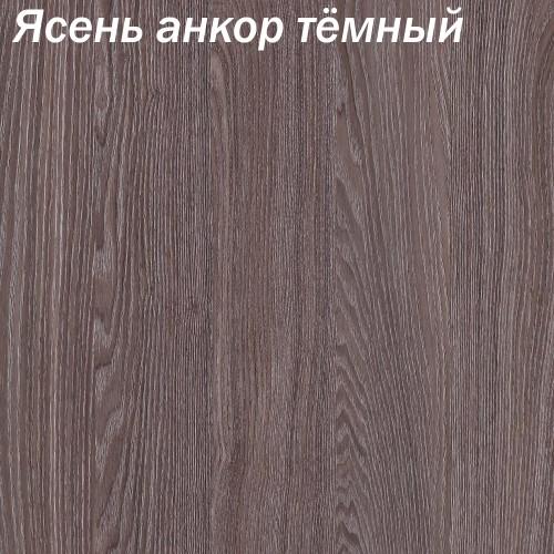 "Угол мягкий ""ЕВРО"""