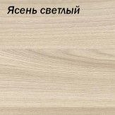 """Диван трансформер """"РИКО 1"""""""