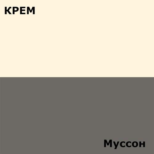 """Кровать с ящиками КР-5 для детской """"РЕТРО"""""""