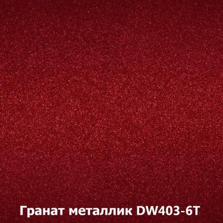 Стол косметический ФИЕСТА венге/лоредо