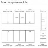 "Шкаф 3-х створчатый ""ФИЕСТА"""