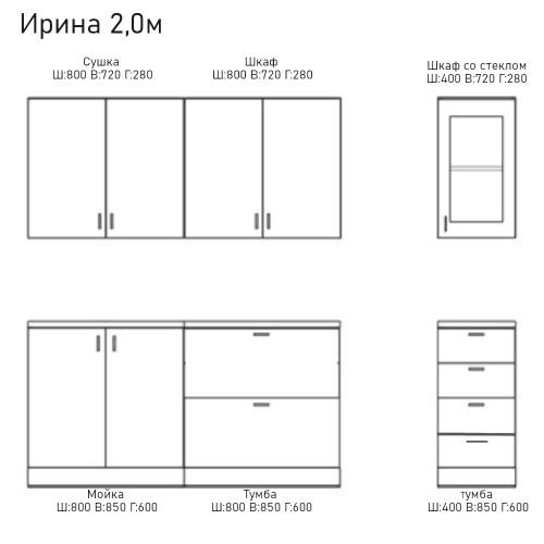 Шкаф угловой ФИЕСТА венге/лоредо