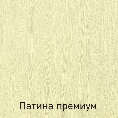"""Стол """"ТРАНСФОРМЕР""""/BTS"""