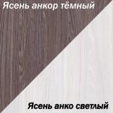 """Набор мягкой мебели """"ОТЕЛЛО-3"""" трансформер"""