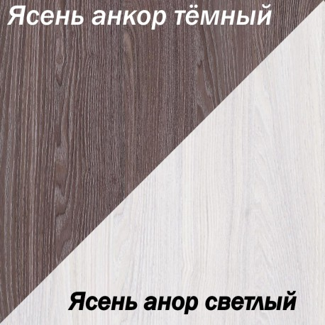 "Шкаф для одежды ""АТЛАНТА"""