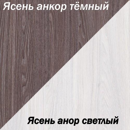 "Угол мягкий ""Атлант-2"" тик-так"