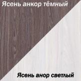 """Угол мягкий """"МАРИЯ"""" большой"""