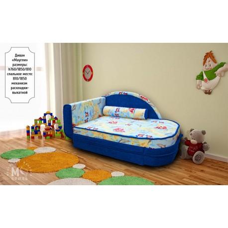 Диван-кровать Маугли
